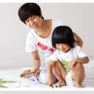 幼児と親のアートセラピー ワークショップ 『はだしのアトリエ』