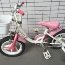 補助輪付き自転車★ピンク