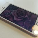 docomo iphone5s改 64GB iPhone6風 外装...