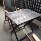 ガーデンテーブル・リクライニングチェア2脚