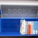 ブックボックス bookbox