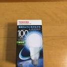 LED電球 100W