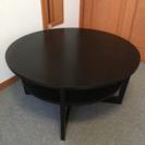 テーブル、ソファ取り来てくれる方募集