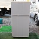 ☆Haier JR-N100C 直冷式 冷凍冷蔵庫 98L 201...
