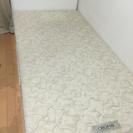 フランスベッド シングル マットレスフレーム付き