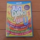 交渉中 Justdance wiiu ジャストダンス ソフト