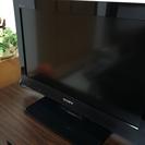 (美品)ブラビア 地上.BS.110度CSデジタルハイビジョンテレビ