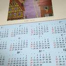 2016年カレンダー(ポスター)