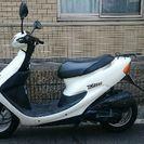 ホンダ Dio (ホワイト) 50cc