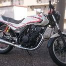 cbx 250 rs