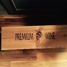 wine  木箱  美品