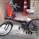 ☆☆折りたたみ自転車0円☆要修理☆☆