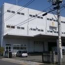 衣料品倉庫の仕分作業スタッフ 車通勤OK! 週2日~週5日 火曜日...