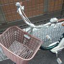 【取引成立】ありがとうございました!電動アシスト自転車 YAMAH...