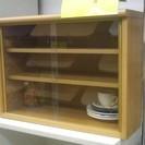 小型3段食器棚(新古品/未組立)
