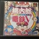 桃鉄Vと人生ゲーム2
