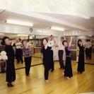 社交ダンススクール。初心者歓迎、中高年歓迎、定年退職者歓迎