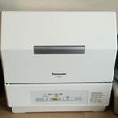 【コンパクト食洗機・領収書発行可】Panasonic 食器洗い乾燥...