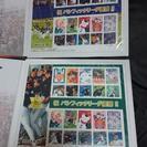 2003年 福岡ダイエーホークス優勝記念切手