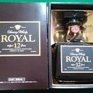 【終了】サントリー ローヤル 12年 黒  ※古酒