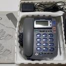 コードレス電話機お譲りします。