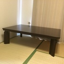 こたつテーブル120×80 座卓 ローテーブル 長方形