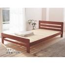 高さ調節式 すのこベッド ベルメゾン