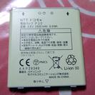 ELUGA P電池パック(P30)【P-03E】【ドコモ純正品】