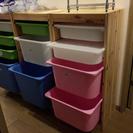 イケア 収納家具 おもちゃ収納 (3個セット)【中古】