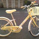 20インチ子供用(女の子用)自転車
