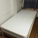 無印シングルベッド