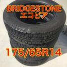 夏用タイヤ4本セット 175/65R14