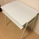 フランフランのテーブル