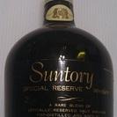 サントリー リザーブ ※古酒