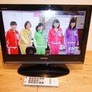 東芝 19V型 ハイビジョン 液晶テレビ REGZA 19A8000