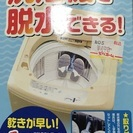 シューズが洗濯機で脱水できる!2個入り