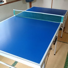 卓球台(通常の2/3の大きさ)
