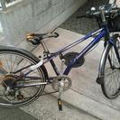 ブリジストン 24インチ 7段ギア 男の子用 自転車