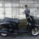 today  50cc