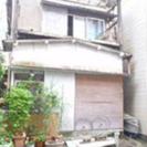 都営新宿線 徒歩10分 / 格安中古戸建 / 再建築可