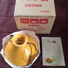 【新品未使用】タジン鍋 万能調理器 〈美濃焼〉