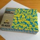新品未使用 SHIMANO SPDペダル PD-M515 箱付
