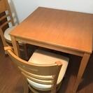2人掛け ダイニングテーブル 椅子セット