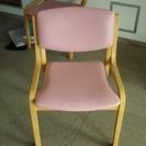 椅子 良品です。老人ホームやデイサービス 整骨院の待合に使えます