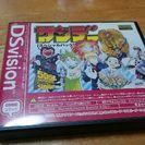 ニンテンドーDS『DSVision サンデースペシャルパック』