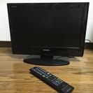 【お取引中】地デジ対応テレビ REGZA