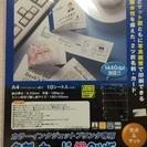 ヒサゴ 名刺・カード横2ツ折 新品未開封