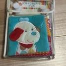 日本育児 ソフトアニマルブック