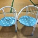 子供用 豆椅子 ミニ椅子 高さ34.5cm  2脚