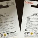 【送料無料・領収書発行可】SanDisk Ultra(サンディスク ウルトラ)SDカード 4GB 30MB/Sec. SDSDH-004G-J35 【新品未開封】 - 渋谷区
